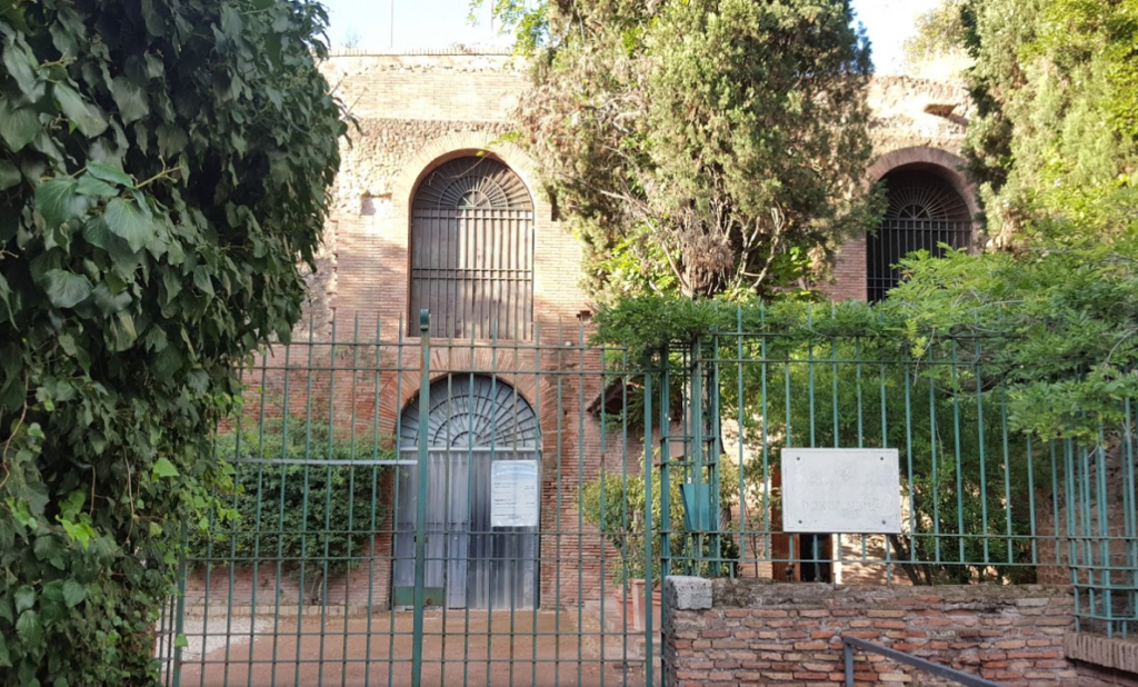 Domus Aurea Entrance